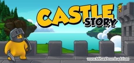 Castle Story (1)