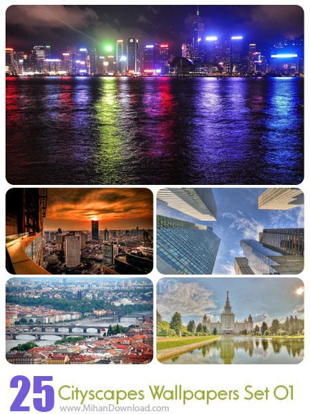 دانلود Cityscapes Wallpapers Set 01 مجموعه اول از تصاویر شهرها