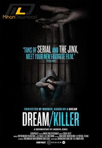 dream-killer-2015