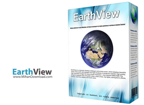 EarthView 4