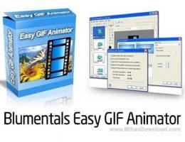 blumentals-easy-gif-animator