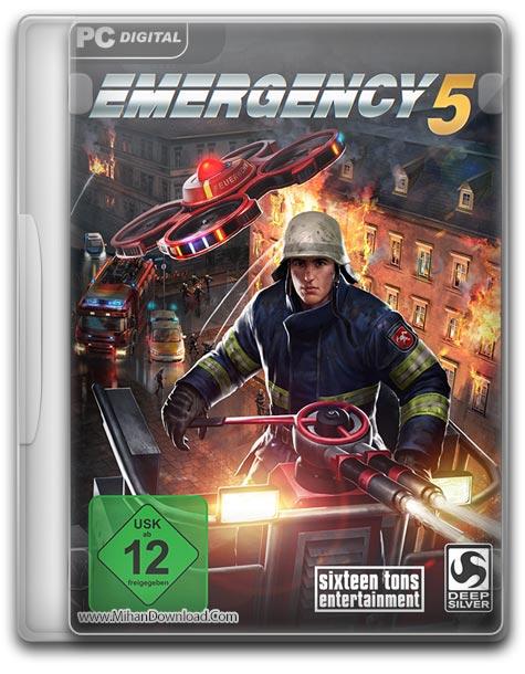 Emergency 5 (1)