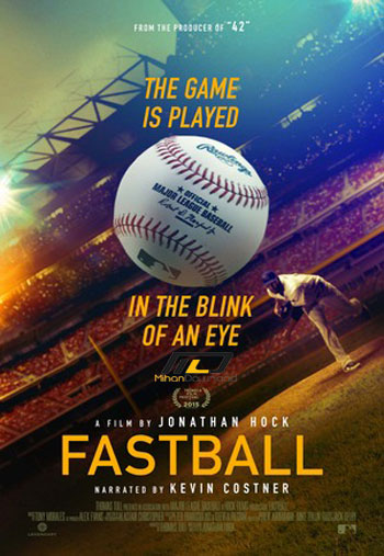 Fastball-2016-md