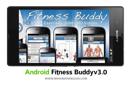 Fitness Buddy 1700 Exercises v3