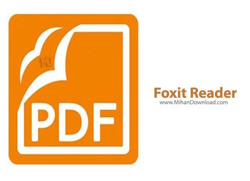 Foxit Reader1 دانلود Foxit Reader 6 1 2 1224 نرم افزار مشاهده فایل های پی دی اف