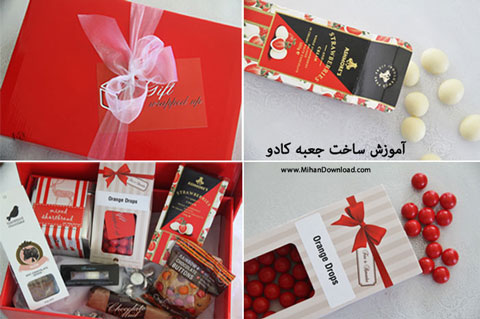 Gift-Wrapped-Up-Hamper_zps2d9c80f8
