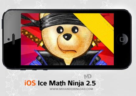 Ice Math Ninja