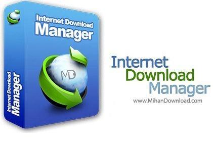اینترنت دانلود منیجر 6.35