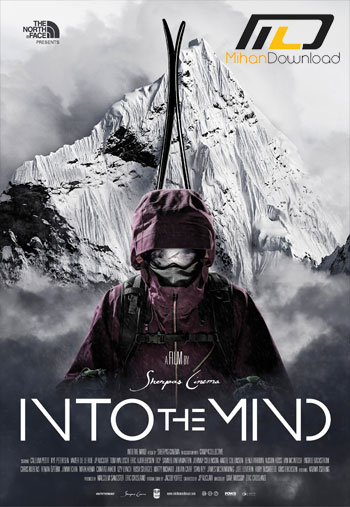 into-the-mind-2013