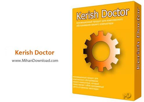 Kerish_Doctor_2012_4.45_www