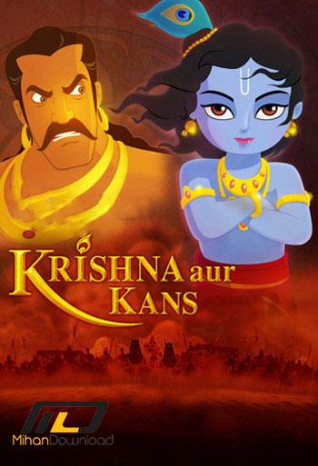 Krishna-Aur-Kans-2012-720p-