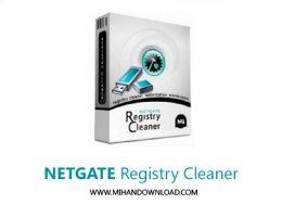 netgate-registry
