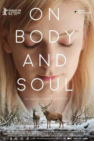 On Body and Soul 2017 1 دانلود فیلم دیدنی و جذاب در جسم و همچنین روح