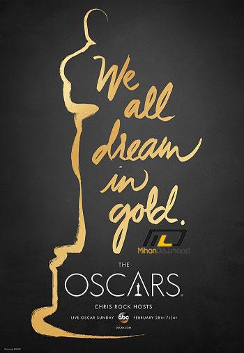 The 88th Annual Academy Awards 2016