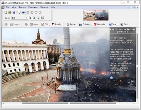 PanoramaStudio
