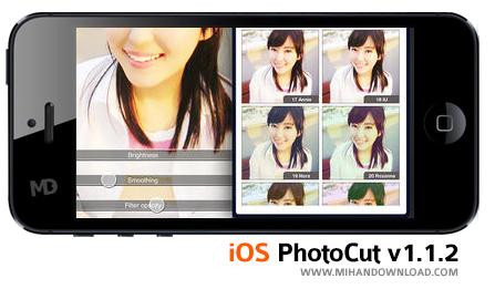 PhotoCut