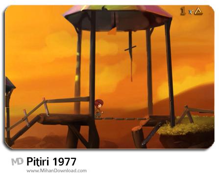 Pitiri 1977