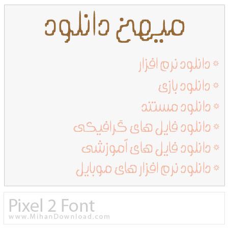 دانلود فونت پیکسل 2 Pixel 2 Font