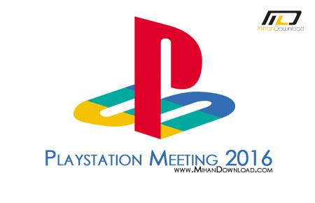 playstation-meeting-2016