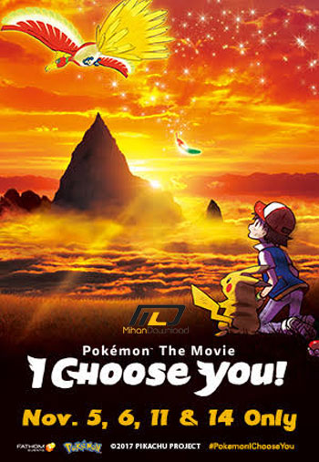 pokemon-the-movie-i-choose-you
