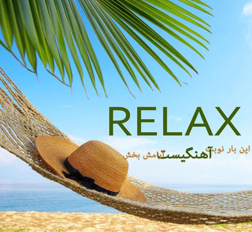 Relax++Relaxation+Music