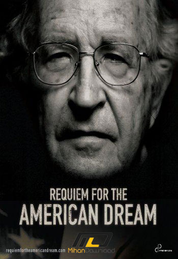 requiem-for-the-american-dream-2015