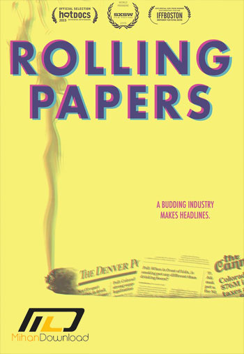 rolling-papers-2015