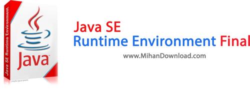 Runtime-Environment