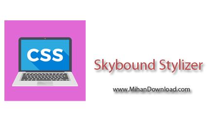 Skybound Stylizer