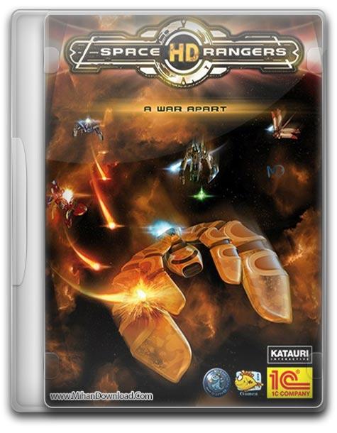 Space Rangers HD A War Apart (1)
