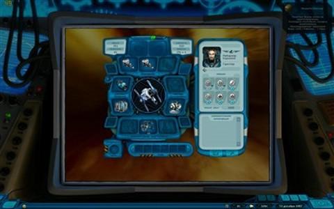 Space Rangers HD A War Apart (3)