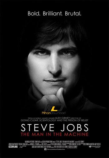 Steve-Jobs-The-Man-in-the-M