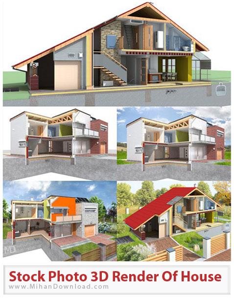 دانلود عکس با کيفيت خونه به شکل سه بعدی Stock Photos 3D Render Of House
