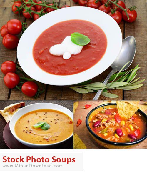 دانلود عکس با کيفيت سوپ Stock Photo Soups