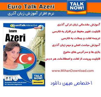 Talk-Now-Azeri