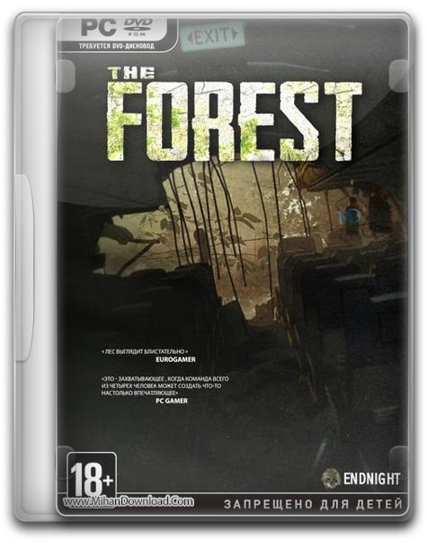 The Forest Public Alpha (1)