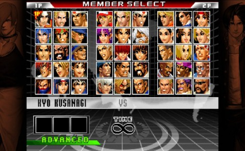 The King of Fighters 98 (4)