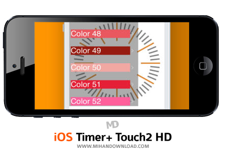 Timer+ Touch2 HD