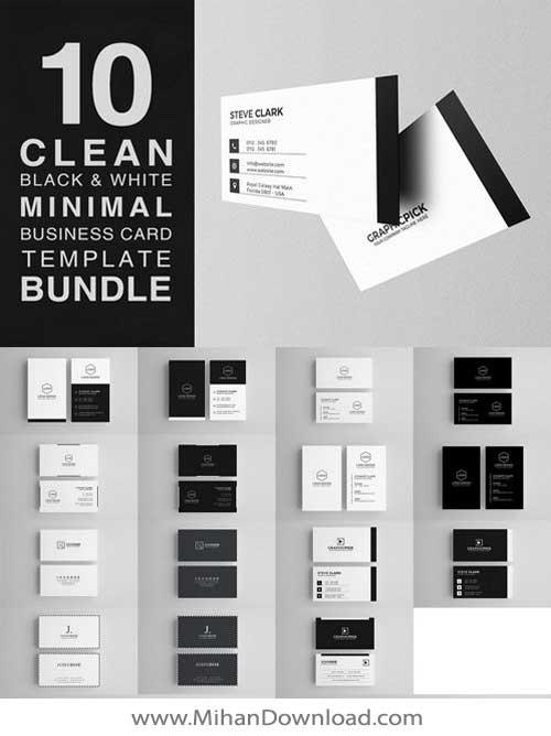 دانلود قالبهای آماده کارت ویزیت سیاه و سفید حرفه ای