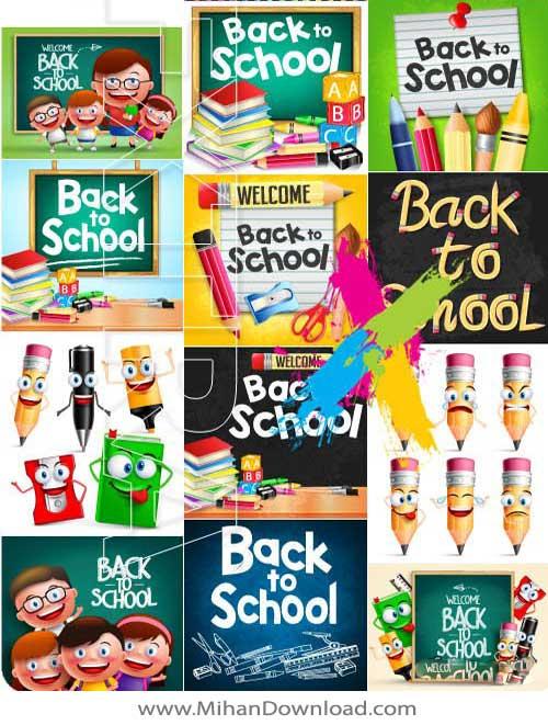 دانلود مجموعه عکس وکتور بک گراند بچه ها و مدرسه Back to school