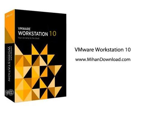 دانلود VMware Workstation 10.0 نرم افزار مجازی سازی حرفه ای