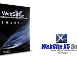 WebSite X5 Smart