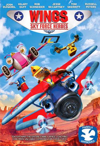 Wings_Sky_Force_Heroes