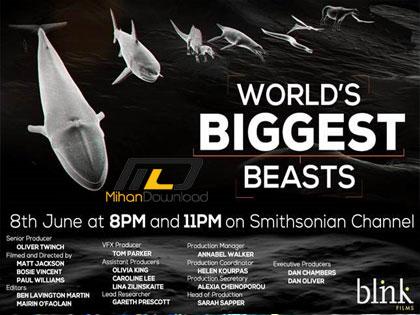 worlds-biggest-beasts-2015