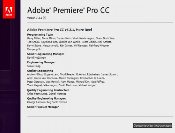 adobe_premiere_pro_cc_7_2_1_re_1813311