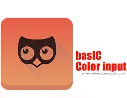 basICColor-input