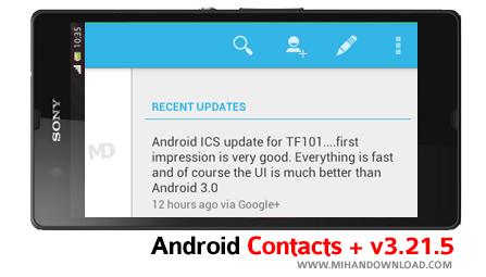 دانلود نرم افزار Contact+ برای آندروید