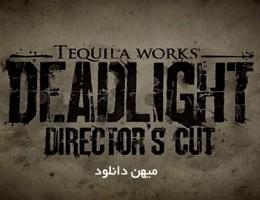 دانلود بازی نور مرده Deadlight : Directors Cut برای کامپیوتر