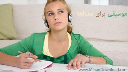 homework.listen.ts