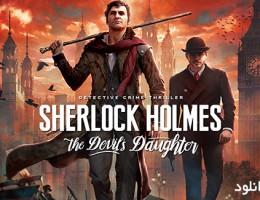 دانلود بازی شرلوکهولمز دخترشیطان Sherlock Holmes:The Devil's Daughter برای کامپیوتر
